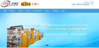 星火精密设备官网英文和韩语版上线